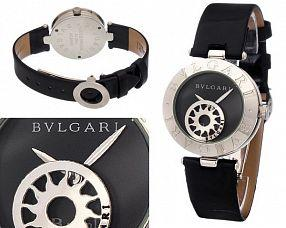 Женские часы Bvlgari  №N0952