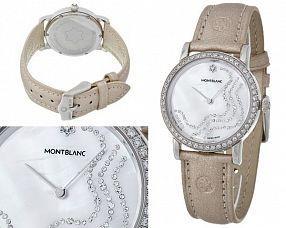 Женские часы Montblanc  №MX1500