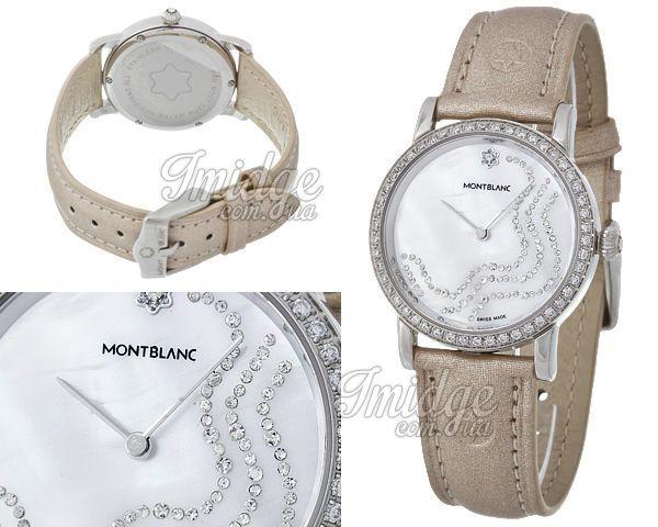Копия часов Montblanc  №MX1500