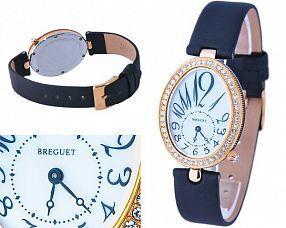 Женские часы Breguet  №MX0046