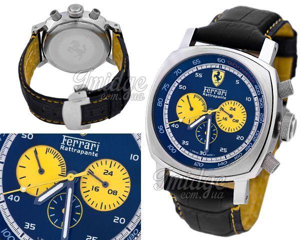 Мужские часы Ferrari  №MX1272