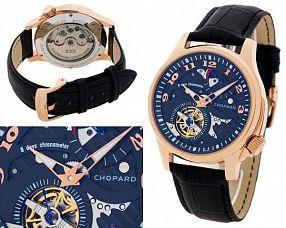 Мужские часы Chopard  №N2087