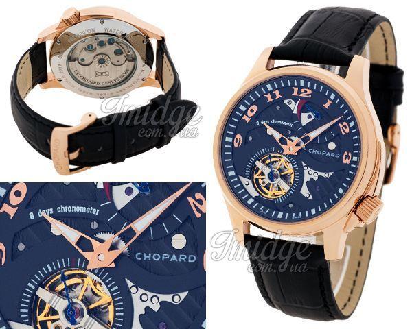 Копия часов Chopard  №N2087