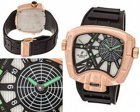 Мужские часы Hublot  №MX2925