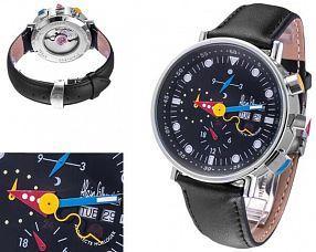 Мужские часы Alain Silberstein  №MX3570
