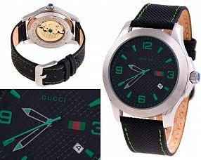 Мужские часы Gucci  №N0811