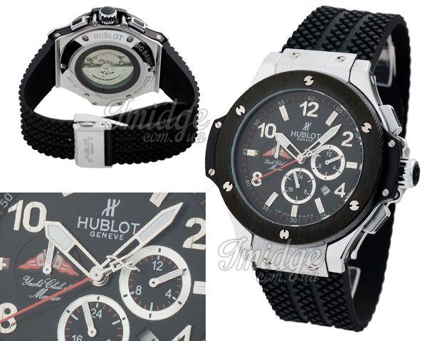 Мужские часы Hublot  №MX1887