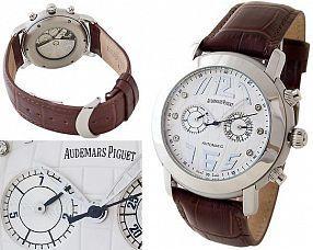 Мужские часы Audemars Piguet  №SAP018