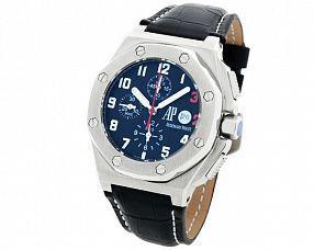 Копия часов Audemars Piguet Модель №MX2532