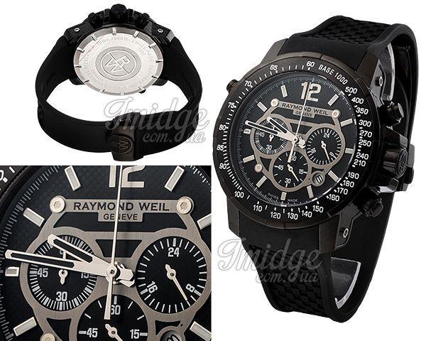 Мужские часы Raymond Weil  №N2538
