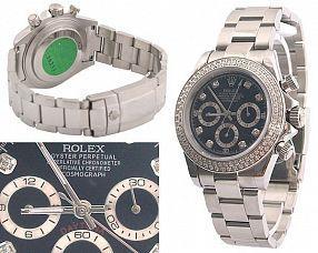 Копия часов Rolex  №MX0205