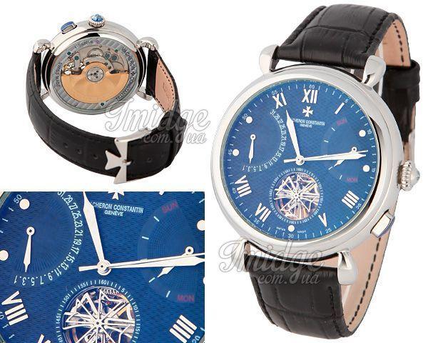 Мужские часы Vacheron Constantin  №M4520