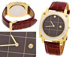 Мужские часы Movado  №MX1048