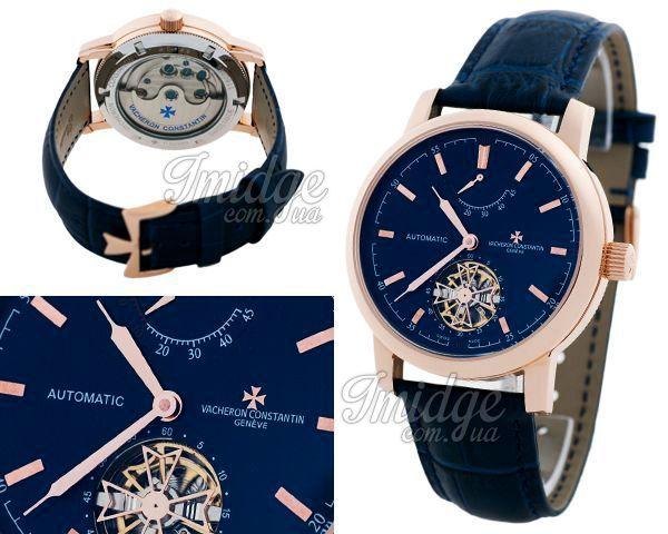 Мужские часы Vacheron Constantin  №N2450