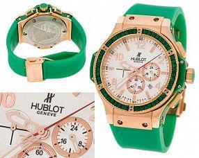 Женские часы Hublot  №MX1015