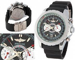 Мужские часы Breitling  №N0629