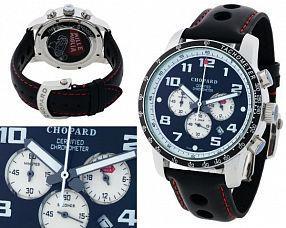 Мужские часы Chopard  №MX2462