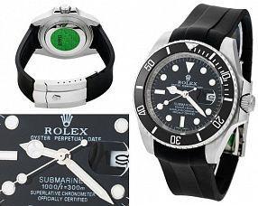 Копия часов Rolex  №MX2265