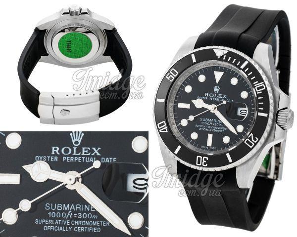 Мужские часы Rolex  №MX2265