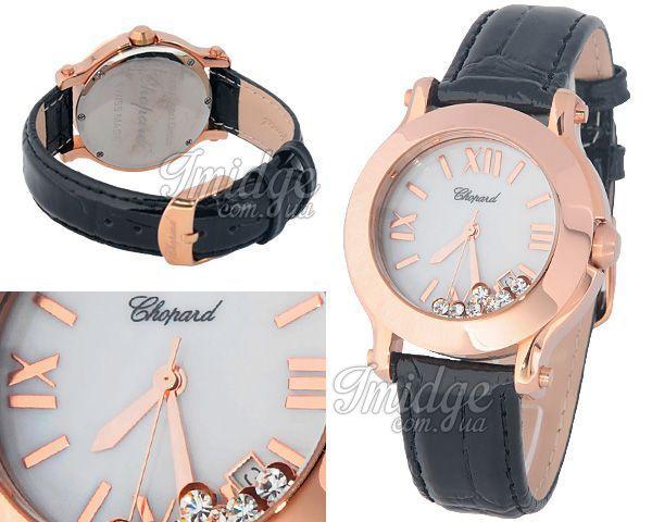 Женские часы Chopard  №N0583
