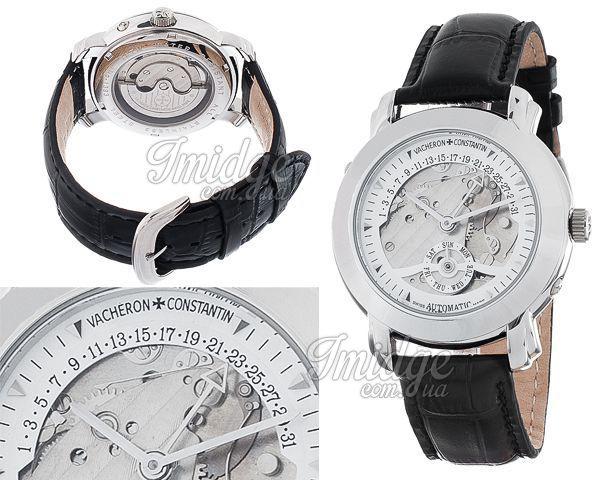 Мужские часы Vacheron Constantin  №MX1253