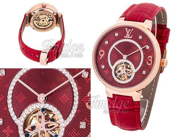 Копия часов Louis Vuitton  №MX3233