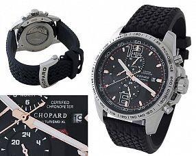 Копия часов Chopard  №H1190