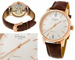 Копия часов Glashütte Original  №MX0943