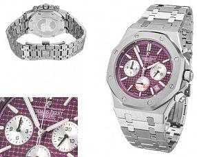 Мужские часы Audemars Piguet  №MX3603