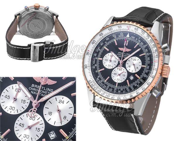 Мужские часы Breitling  №MX3444