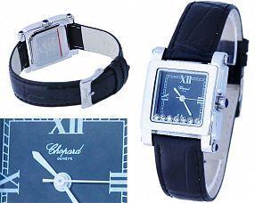 Копия часов Chopard  №MX0034