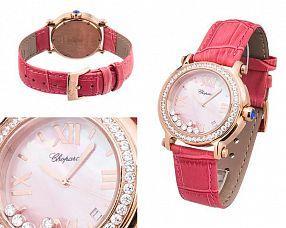 Женские часы Chopard  №N2655