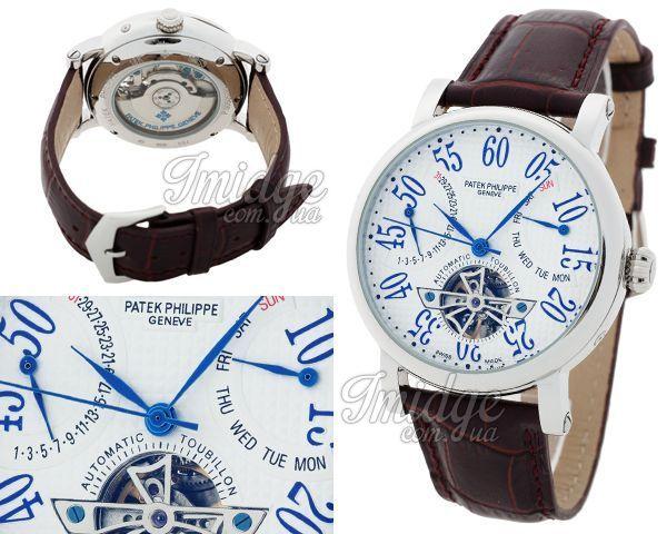 Мужские часы Patek Philippe  №MX2540