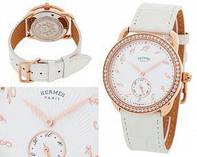 Женские часы Hermes  №N2132