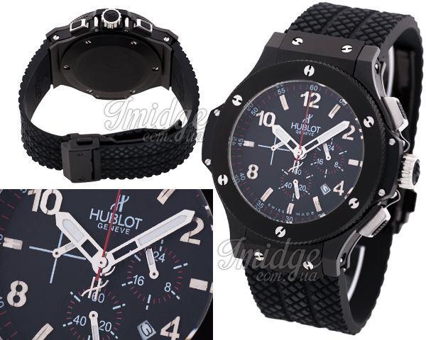 Мужские часы Hublot  №MX2791