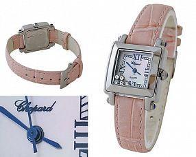 Копия часов Chopard  №S1875