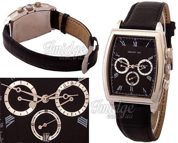 Мужские часы Breguet  №MX0836