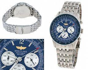 Копия часов Breitling  №MX0992