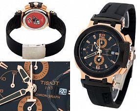 Мужские часы Tissot  №N2249