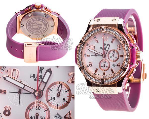Женские часы Hublot  №MX0909