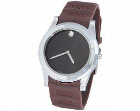 Унисекс часы Movado Модель №MX0471