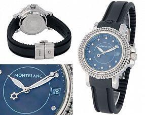 Женские часы Montblanc  №MX0689