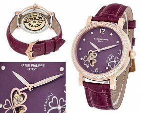 Женские часы Patek Philippe  №N2149