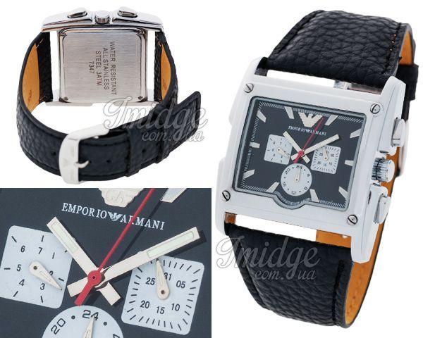 Мужские часы Emporio Armani  №MX2624