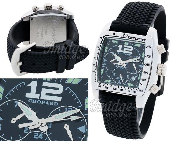 Мужские часы Chopard  №MX2651