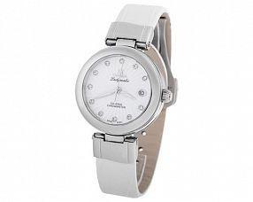 Копия часов Omega Модель №MX1924