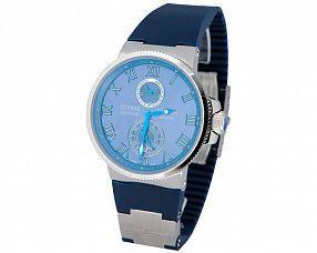 Мужские часы Ulysse Nardin Модель №M4621-1