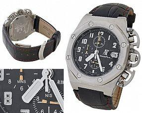 Мужские часы Audemars Piguet  №MX2509