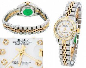 Женские часы Rolex  №MX2058