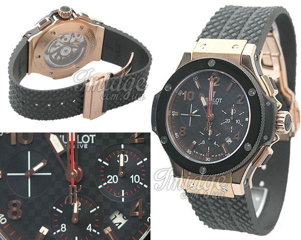 Мужские часы Hublot  №MX0172